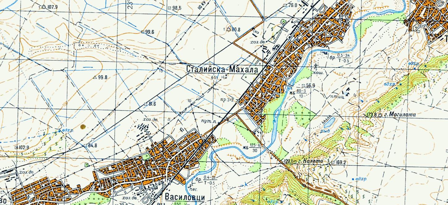 CARTE TOPO MAP GARMIN BULGARIE